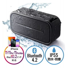 Caixinha De Som Resistente A Agua E Poeira - Ip55 Qualidade